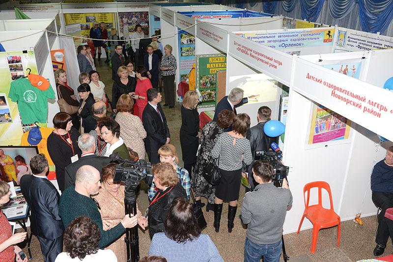 АТЛАС ДЕТСКОГО ОТДЫХА – выставка оздоровительных учреждений области