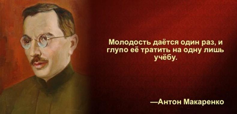 ВНИМАНИЕ КОНКУРС! «Макаренковские чтения»