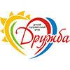 Детский оздоровительный центр «Дружба» (филиал ООДОО «РАДО «Оренбургские каникулы»)