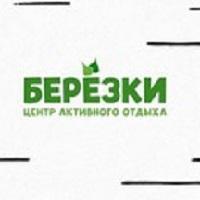 Санаторно-оздоровительный лагерь круглогодичного действия «Березки» (ООО «Березки»)