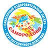 Палаточный лагерь «Самородово» (на базе СОЛКД «Самородово»)